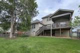 2345 Forest Lake Dr - Photo 38