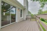362 Green Harbor Rd - Photo 5