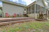 2737 Highway 41A S - Photo 29