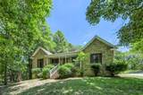 7707 Chester Rd - Photo 1