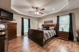 7707 Chester Rd - Photo 12