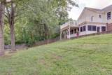 116 Austell Dr - Photo 49