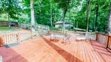 461 Lakeshore Dr - Photo 19