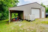 6046 Rock Springs Rd - Photo 35