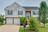 1705 Kendall Cove Ln - Photo 1