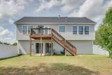 1705 Kendall Cove Ln - Photo 20
