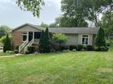 404 Green Harbor Ct - Photo 3