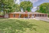 5514 Wakefield Dr - Photo 38