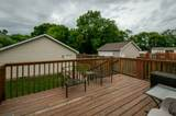 79 Donelson St - Photo 28