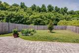 973 Fairdale Ct - Photo 27