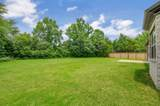 603 Pemberton Ct - Photo 29