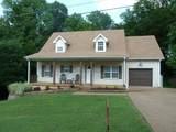 7583 Cherokee Hills Rd - Photo 1