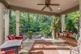6045 Sherwood Ct - Photo 46