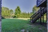 108 Lodge Hall Rd - Photo 34