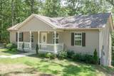 531 Skyview Dr - Photo 1