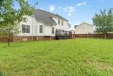3717 Meadow Knoll Ct - Photo 33