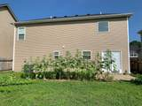 6158 Old Forest Rd - Photo 19