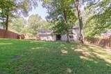 307 Shady Hollow Rd - Photo 23