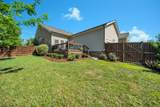 700 Westcott Ln - Photo 23
