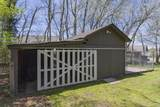 124 Deerfield Dr - Photo 42