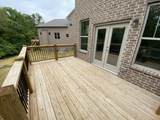 425 Tapestry Pl - Photo 17