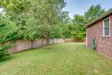 109 Kenaum Ct - Photo 13