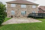 1508 Edgewater Ln - Photo 23