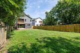 2330A Carter Ave - Photo 47