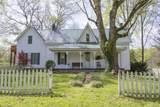 5031 Murfreesboro Rd - Photo 1