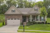 6809 Pleasant Gate Ln - Photo 1