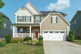 1990 Allerton Way - Photo 1