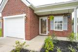 7547 W Winchester Dr - Photo 4