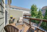 5106 Ander Dr - Photo 14