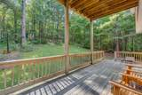 7430 Sleepy Hollow Ln - Photo 10