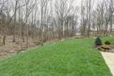 8556 Heirloom Blvd (Lot 7054) - Photo 43