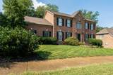 605 Cotswold Park Ct - Photo 1