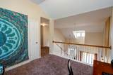 6649 Valleypark Dr - Photo 22