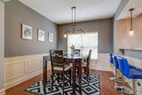 7605 Kemberton Dr - Photo 14