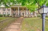 1011 Murfreesboro Rd - Photo 7