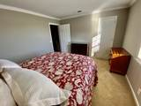 200 Royal Oaks Blvd - Photo 11