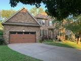 500 Falkirk Ct - Photo 2