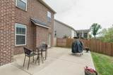 4980 Napoli Dr - Photo 48