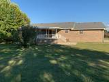 424 Winchester Hwy - Photo 15