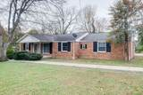 1214 Littonwood Drive - Photo 3