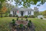 517 Franklin Rd - Photo 1
