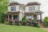 MLS# 2198566 - 1100 W Grove Ave in 12 South Subdivision in Nashville Tennessee - Real Estate Home For Sale Zoned for Hillsboro Comp High School