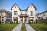 MLS# 2201621 - 1035 Monroe St, Unit A in Historic Buena Vista Subdivision in Nashville Tennessee - Real Estate Home For Sale Zoned for John Early Paideia Magnet