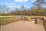 3521 Cooper Creek Rd - Photo 8