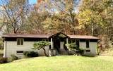 5962 Asberry Ct - Photo 1
