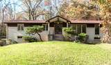 5962 Asberry Ct - Photo 2